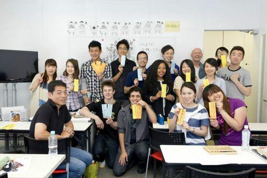 Trường Nhật Ngữ Subaru Language School