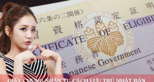 COE - Tư cách lưu trú Nhật Bản